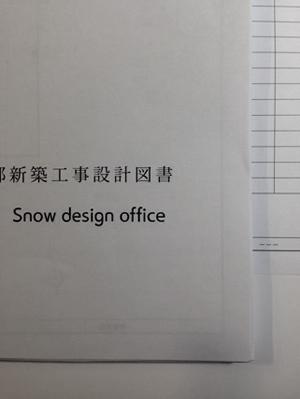 houseY 実施設計 Snowdesignoffice スノーデザインオフィス