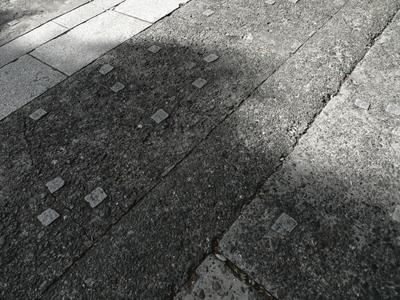 インプット4 Snowdesignoffice スノーデザインオフィス 静岡 住宅設計 設計事務所