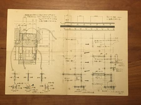 恩師 Snowdesignoffice 住宅設計 建築設計 静岡 愛知 三重 建築設計事務所