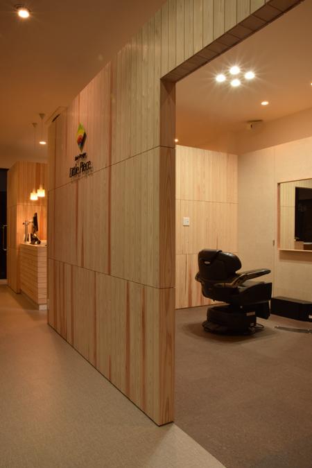 藤枝 美容院 リトルピース Snowdesignoffice 静岡 愛知 三重 建築設計事務所 住宅設計 店設計