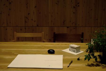 house Mk 図面チェック snowdesignoffice スノーデザインオフィス  住宅 店舗 建築設計事務所 島田 藤枝 静岡 愛知 三重